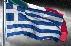 bandiere italia grecia